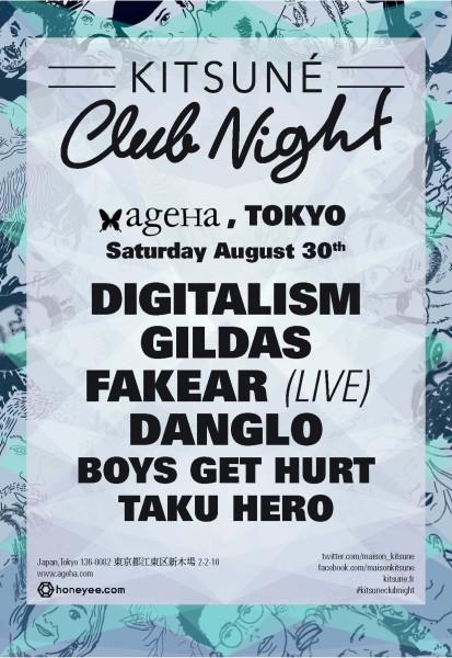 KCN_2014-08-30_Tokyo-Ageha
