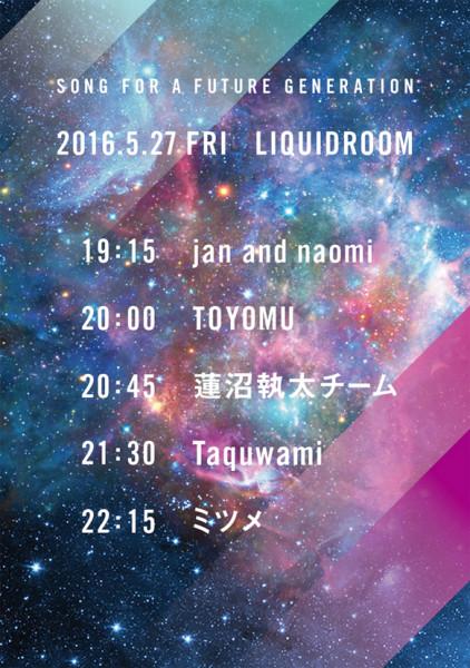 5.27_timetable
