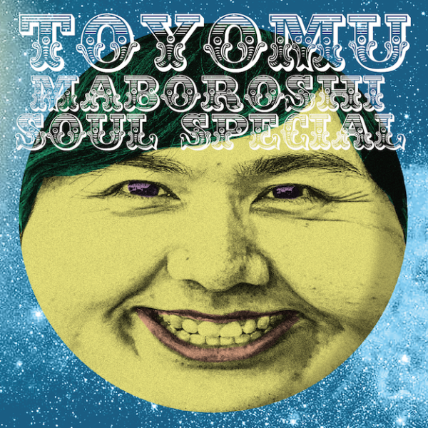TOYOMU_MABOROSHI_Soul Special_Low